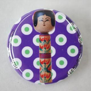 佐藤重之助(1930-1997)