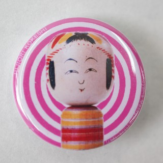 横山政五郎(1894-1967)