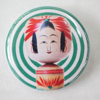 奥山庫治(1934-2008)