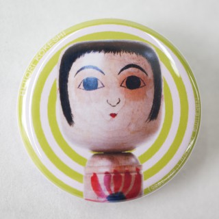 中島正(1907-1985)