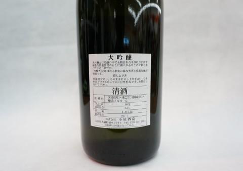 DSC02736