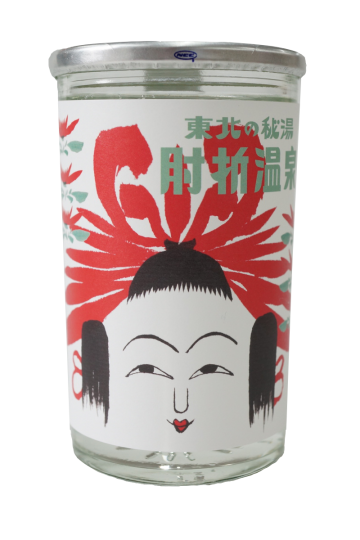 kokeshi1cup
