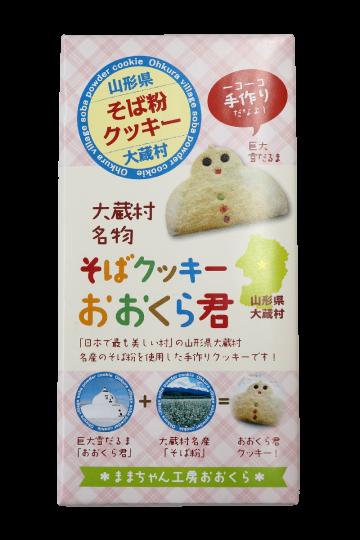 ookurakuncookie