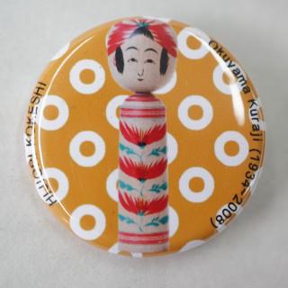 奥山庫治(32mm B)